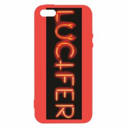 Чехол для iPhone5/5S/SE Lucifer
