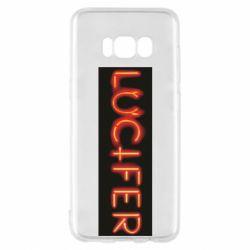 Чохол для Samsung S8 Lucifer