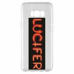 Чохол для Samsung S8+ Lucifer