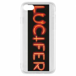 Чехол для iPhone 8 Lucifer