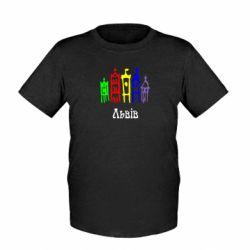 Детская футболка Львів - FatLine