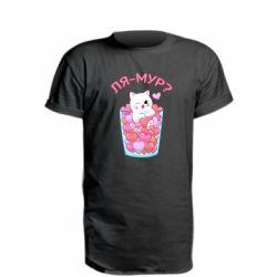 Удлиненная футболка Ля-мур?