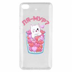 Чехол для Xiaomi Mi 5s Ля-мур?