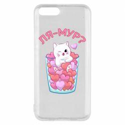 Чехол для Xiaomi Mi6 Ля-мур?