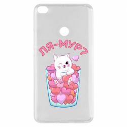 Чехол для Xiaomi Mi Max 2 Ля-мур?