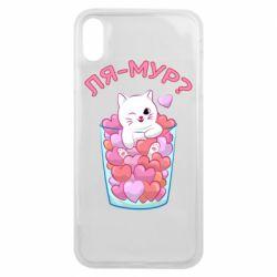 Чехол для iPhone Xs Max Ля-мур?