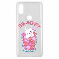 Чехол для Xiaomi Mi Mix 3 Ля-мур?