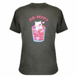 Камуфляжная футболка Ля-мур?