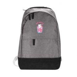 Городской рюкзак Ля-мур?