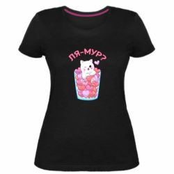 Женская стрейчевая футболка Ля-мур?
