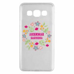 Чохол для Samsung A3 2015 Улюблена бабуся і красиві квіточки
