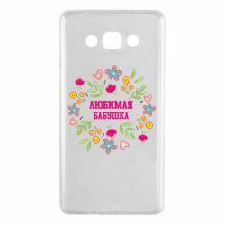 Чохол для Samsung A7 2015 Улюблена бабуся і красиві квіточки