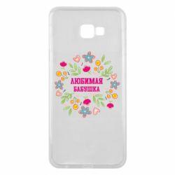 Чохол для Samsung J4 Plus 2018 Улюблена бабуся і красиві квіточки
