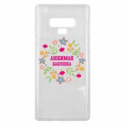 Чохол для Samsung Note 9 Улюблена бабуся і красиві квіточки