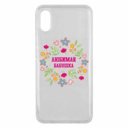 Чохол для Xiaomi Mi8 Pro Улюблена бабуся і красиві квіточки