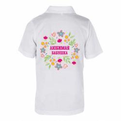 Дитяча футболка поло Улюблена бабуся і красиві квіточки