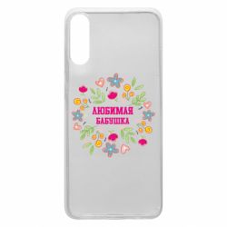 Чохол для Samsung A70 Улюблена бабуся і красиві квіточки