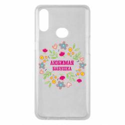 Чохол для Samsung A10s Улюблена бабуся і красиві квіточки