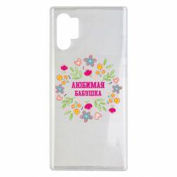 Чохол для Samsung Note 10 Plus Улюблена бабуся і красиві квіточки
