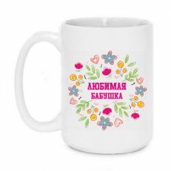 Кружка 420ml Улюблена бабуся і красиві квіточки