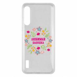 Чохол для Xiaomi Mi A3 Улюблена бабуся і красиві квіточки