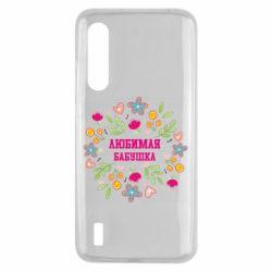 Чохол для Xiaomi Mi9 Lite Улюблена бабуся і красиві квіточки