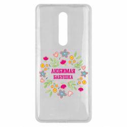 Чохол для Xiaomi Mi9T Улюблена бабуся і красиві квіточки