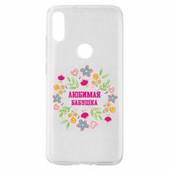 Чохол для Xiaomi Mi Play Улюблена бабуся і красиві квіточки
