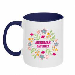 Кружка двоколірна 320ml Улюблена бабуся і красиві квіточки