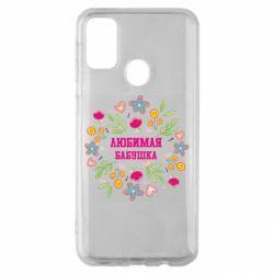Чохол для Samsung M30s Улюблена бабуся і красиві квіточки