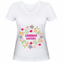 Жіноча футболка з V-подібним вирізом Улюблена бабуся і красиві квіточки