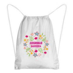 Рюкзак-мішок Улюблена бабуся і красиві квіточки