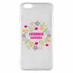 Чохол для iPhone 6 Plus/6S Plus Улюблена бабуся і красиві квіточки