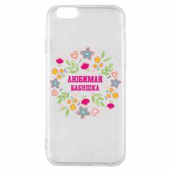 Чохол для iPhone 6/6S Улюблена бабуся і красиві квіточки