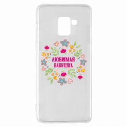 Чохол для Samsung A8+ 2018 Улюблена бабуся і красиві квіточки