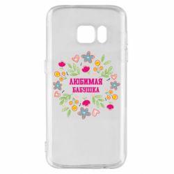 Чохол для Samsung S7 Улюблена бабуся і красиві квіточки