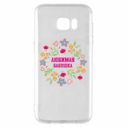 Чохол для Samsung S7 EDGE Улюблена бабуся і красиві квіточки
