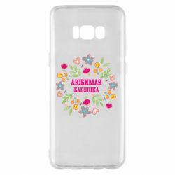 Чохол для Samsung S8+ Улюблена бабуся і красиві квіточки