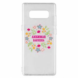 Чохол для Samsung Note 8 Улюблена бабуся і красиві квіточки
