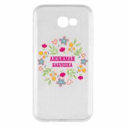 Чохол для Samsung A7 2017 Улюблена бабуся і красиві квіточки