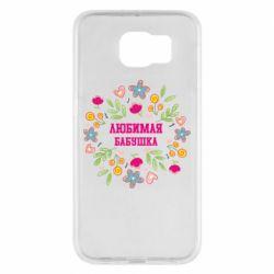 Чохол для Samsung S6 Улюблена бабуся і красиві квіточки