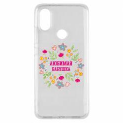 Чохол для Xiaomi Mi A2 Улюблена бабуся і красиві квіточки