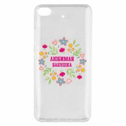 Чохол для Xiaomi Mi 5s Улюблена бабуся і красиві квіточки