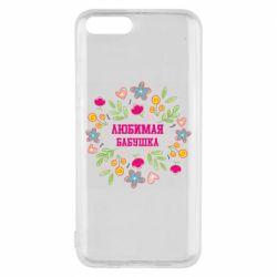Чохол для Xiaomi Mi6 Улюблена бабуся і красиві квіточки
