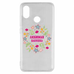 Чохол для Xiaomi Mi8 Улюблена бабуся і красиві квіточки
