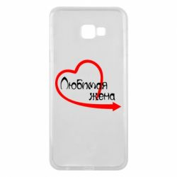 Чехол для Samsung J4 Plus 2018 Любимая жена
