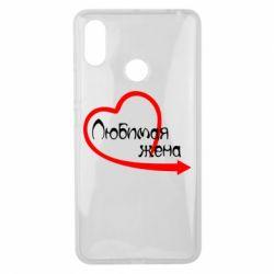 Чехол для Xiaomi Mi Max 3 Любимая жена