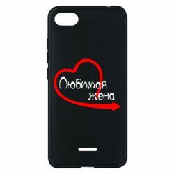 Чехол для Xiaomi Redmi 6A Любимая жена