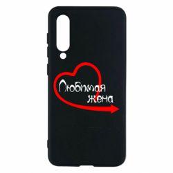 Чехол для Xiaomi Mi9 SE Любимая жена