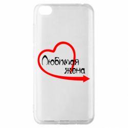 Чехол для Xiaomi Redmi Go Любимая жена